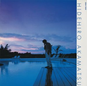 HIDEHIRO AKAMATSU 心の迷路 dans Funk & Autres 2