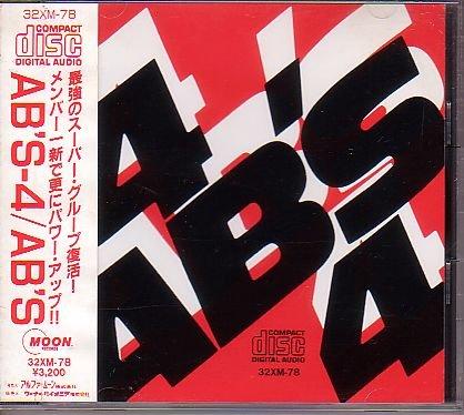 AB'S - I'M FALLING dans Funk & Autres abs4