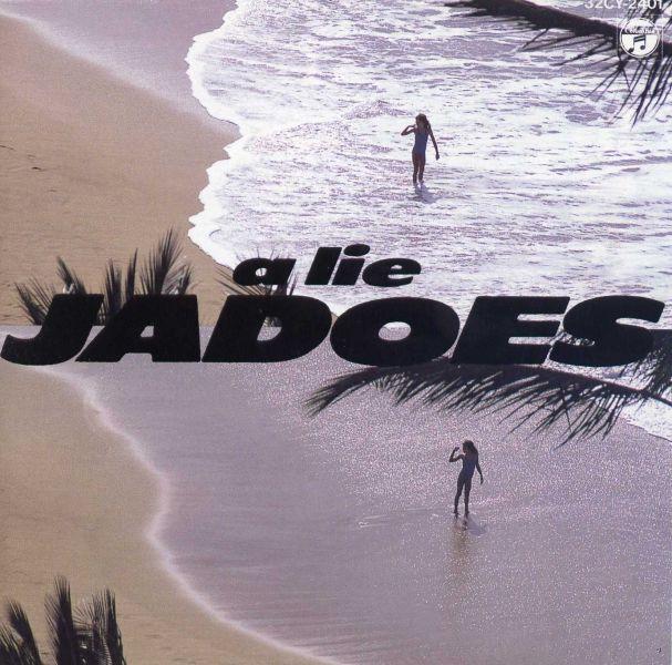 Jadoes - All my dream dans Funk & Autres alie