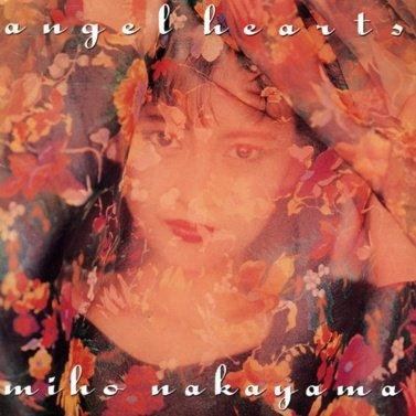 Nakayama Miho - Too Fast, Too Close dans Funk & Autres angelhearts