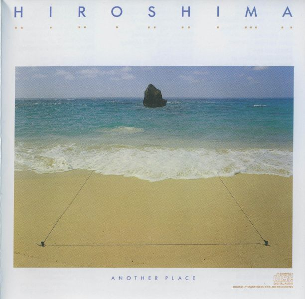 HIROSHIMA  - What's It To Ya dans Funk & Autres anotherplace