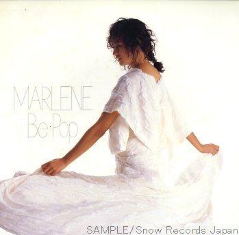 Marlene - Hide & Seek dans Funk & Autres bepop