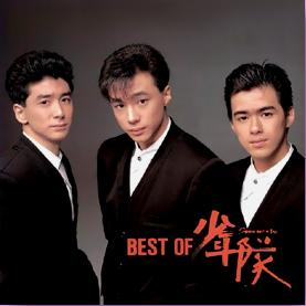 Shonen-Tai / Ballad no You ni Nemure dans Funk & Autres bestofshnentai