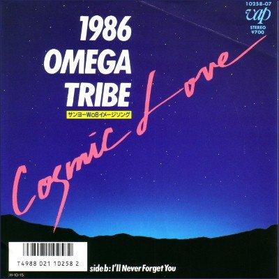 1986 Omega Tribe - Cosmic Love dans Funk & Autres cosmiclove1986