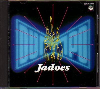 JADOES - Midnight Call dans Funk & Autres dumpo