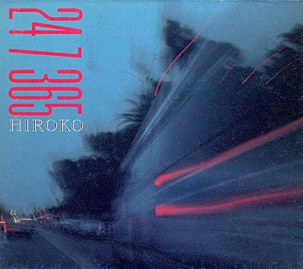 hiroko - That's How I'm Gonna Love You dans Funk & Autres hiroko247365