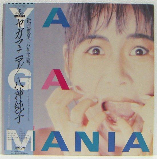 JUNKO YAGAMI / ボクサー dans Funk & Autres junkoyagamiyagamania1986lpfrontcover