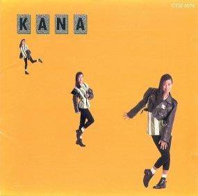 Kanako Wada - Sunday Brunch dans Funk & Autres kana