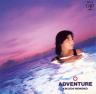 kikuchimomokoadventure1986.png