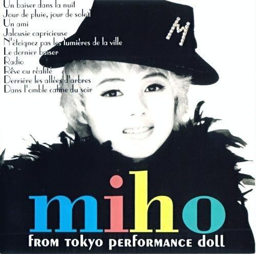 Miho Yonemitsu  - Le Dernier Baiser (Last Kiss) dans Funk & Autres mihofromtokyoperformancedoll