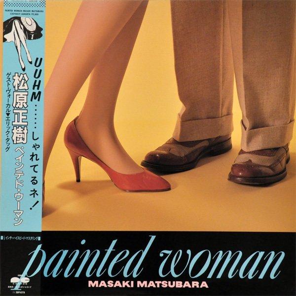 Masaki Matsubara - Make It With Me dans Funk & Autres paintedwoman