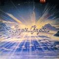 Jap's Gap's & (Hiro Tsunoda) -  Dancin' dans Funk & Autres ride1983