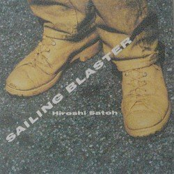 Hiroshi Satoh - Sweet Inspiration dans Funk & Autres sailingblaster1984